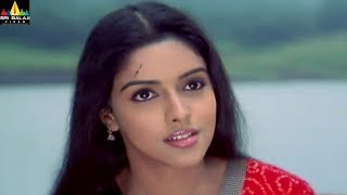 Gharshana Movie Asin and Venkatesh Love Scene | Telugu Movie Scenes | Sri Balaji Video - SRIBALAJIMOVIES