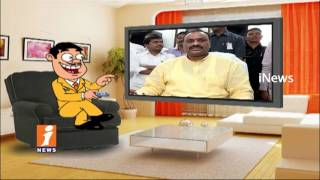 Dada Conversation With Acham Naidu Over His Ministry | Pin Counter | iNews - INEWS