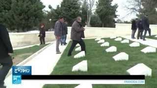أوروبا - فيديو: مقبرة