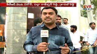 Ground Report from Lotus Pond | KTR & Team Meets YS Jagan over Federal Front | CVR News - CVRNEWSOFFICIAL