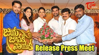 Jaya Janaki Nayaka Movie Release Press Meet | Bellamkonda Sreenivas, Rakul - TELUGUONE