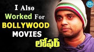 I Also Worked For Bollywood Movies - Sunil Kashyap || Loafer Movie || Talking Movies With iDream - IDREAMMOVIES