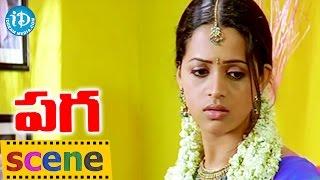 Paga Movie Scenes - Bhavana Couldn't recognize Jayam Ravi || Raghuvaran || Ezhil - IDREAMMOVIES