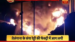 Massive fire broke out at a rubber factory in Telangana's Sangareddy - ABPNEWSTV