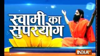When India TV Editor-in-Chief performed Yoga with Swami Ramdev in Faridabad - INDIATV