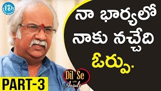 Subhalekha Sudhakar Exclusive Interview Part #3 || Dil Se With Anjali #23 - IDREAMMOVIES