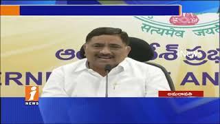 Minister Kalva Srinivasulu Speaks To Media After Cabinet Meeting Ends In Amaravathi | iNews - INEWS