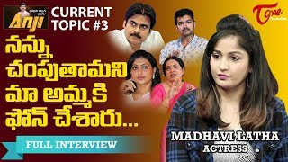 Actress Madhavi Latha Exclusive Interview | Open Talk with Anji | Current Topics #3   TeluguOne - TELUGUONE