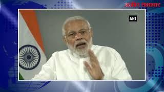 video : हर गांव को बिजली मुहैया कराने में कांग्रेस रही थी असफल - पीएम मोदी