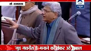 ABP News special l HRD Minister Smriti Irani in a new controversy - ABPNEWSTV