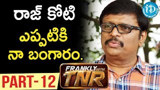 Music Director Koti Exclusive Interview Part #12 | Frankly With TNR | Talking Movies with iDream - IDREAMMOVIES