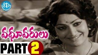 Vadhu Varulu Movie Part 2 || Chandra Mohan, Giri Babu, Bharati || N D Vijayababu || Master Venu - IDREAMMOVIES