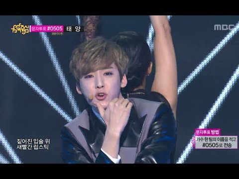 U-KISS - Quit Playing, 유키스 - 끼부리지마, Music Core 20140705