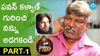 Krishna Vamsi Exclusive Interview Part #1 || Frankly With TNR || Talking Movies With iDream - IDREAMMOVIES