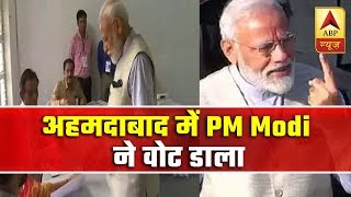 PM Modi reaches polling booth, casts vote and leaves while showing his inked finger: Full - ABPNEWSTV