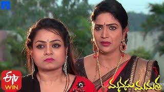 Manasu Mamata Serial Promo - 4th December 2019 - Manasu Mamata Telugu Serial - MALLEMALATV
