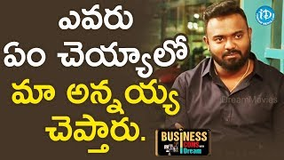 Rupesh Endla About His Brother Thrinath || Business Icons - IDREAMMOVIES