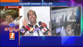 JC Diwakar Reddy Reacts on Visakhapatnam Airport Indecent | Assault No One | iNews - INEWS