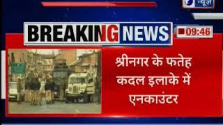 J&K: Three terrorists have been eliminated in encounter in Srinagar, Policeman Dies - ITVNEWSINDIA