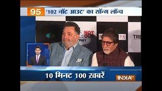 News 100 | 20th April, 2018 - INDIATV