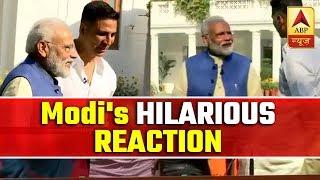 PM Narendra Modi's HILARIOUS REACTION To 'Memes' - ABPNEWSTV