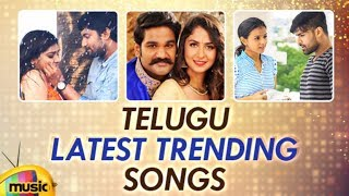Telugu Latest Trending Songs Vol - 2 |  2017 Telugu Songs | Tollywood Hits | Mango Music - MANGOMUSIC