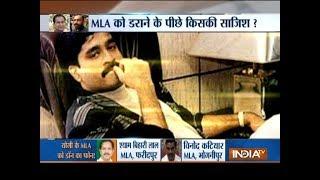 Uttar Pradesh: 15 BJP MLAs get extortion threats on WhatsApp - INDIATV