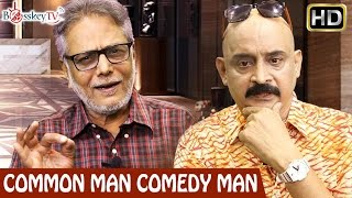 Modelling has a very good future in Chennai says Rajan Iyer | Common Man Comedy Man | Bosskey TV