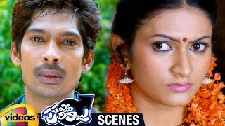Dhanraj Traps Swetha Varma | Panileni Puliraju 2018 Telugu Full Movie Scenes | Mango Videos - MANGOVIDEOS