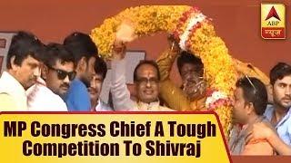 Kaun Jitega 2019: MP Congress chief Kamal Nath to give tough competition to Shivraj - ABPNEWSTV