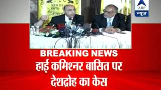 Case filed against Pakistan high commissioner Abdul Basit in Allahabad HC on sedition charges - ABPNEWSTV