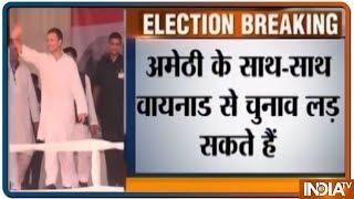 Rahul Gandhi Amethi के साथ साथ Wayanad  से भी लड़ सकते हैं चुनाव | Election Breaking - INDIATV