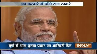 Ankhein Kholo India  15/4/14 - INDIATV
