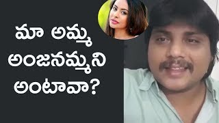 అంజనమ్మ మా అమ్మ - Sridhar Sreepana Emotional speech - IGTELUGU