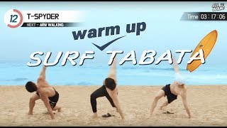 【EP50】SURF Warm-up 4 Minute TABATA