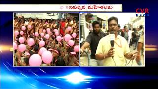 2K Run For Save Girl Child Campaign 2018 at Palakollu | West Godavari | MLA Rama Naidu | CVR NEWS - CVRNEWSOFFICIAL