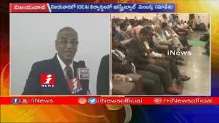 ICAI Members Meets With Students | CMA Course |Institute Of Cost Accountants Of India | iNews - INEWS