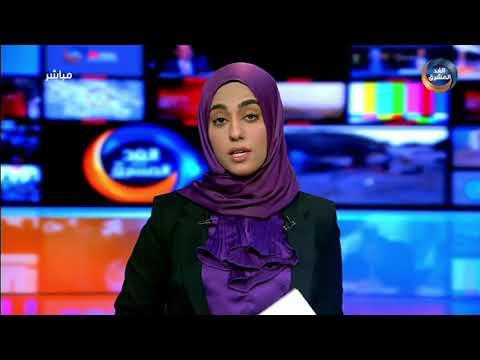 موجز أخبار الثامنة مساءً   وثائق تكشف اعترافات مليشيا الحوثي باعتداءات جنسية على أطفال  (17 فبراير)