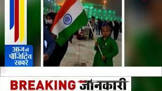 Positive News: Khadem of Khwaja Moinuddin Chishti Dargah hoisted Indian flag in Iraq - ZEENEWS