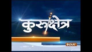 Kurukshetra: Rajnath Singh to meet PM Modi for decision on ceasefire in Jammu and Kashmir - INDIATV