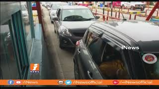 Sankranti Rush | Heavy Traffic Jam On Hyderabad to Vijayawada Highway | iNews - INEWS