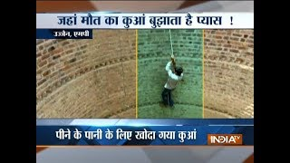 Severe water scarcity forces locals to scale down into 25 feet-deep well in Ujjain - INDIATV