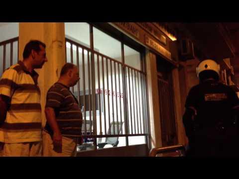 Plateia Amerikis - Epeisodia 30/9/2012 Fylis