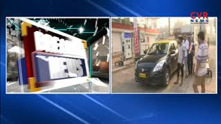 Delhi Petrol Pumps Strike Today | Dealers Announce Shut Down | CVR NEWS - CVRNEWSOFFICIAL