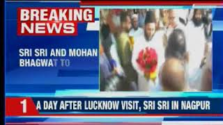 Sri Sri and Mohan Bhagwat to meet today at 3 pm - NEWSXLIVE