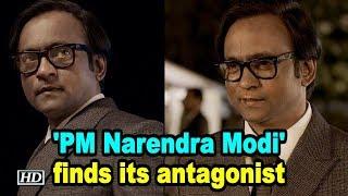 Film on Narendra Modi's life, 'PM Narendra Modi' finds its antagonist - IANSLIVE