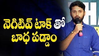 We were disappointed with the divide talk for LIE: Nithiin || LIE Thanks Meet || Indiaglitz Telugu - IGTELUGU