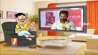 Dada Hilarious Punches On Jr NTR His Speech On jai Lava Kusa Movie | Pin Counter | iNews - INEWS