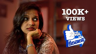 Ninnu Kalavalani - Latest Telugu Short Film 2017 || Directed by Aditya shahenshaah - YOUTUBE