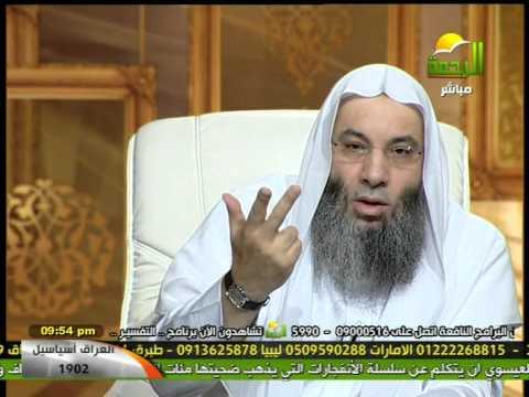 تعليق الشيخ الدكتور / محمد حسان على ( مسلسل الفاروق عمر )